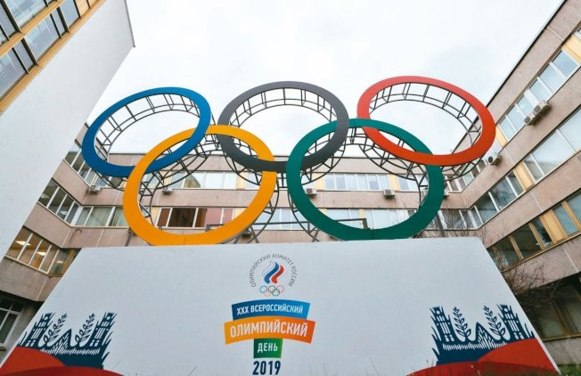 俄羅斯無法參加東京奧運。圖為俄羅斯奧會總部。(歐新社)