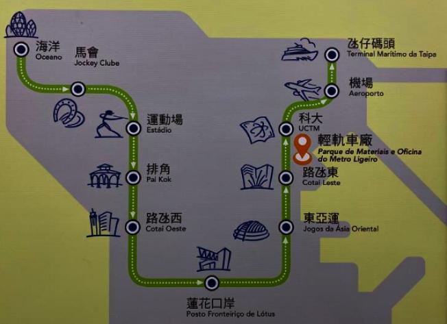 澳門輕軌全長9.3公里,共設11個車站。(取材自央視)