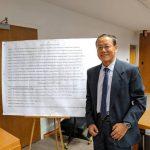 駁詐欺指控 劉瑩反告國稅局作假