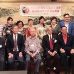 世界東莞社團聯合總會 夏威夷分會隆重成立