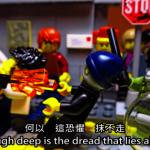 台灣達人製「樂高版」反送中抗爭 港人淚謝