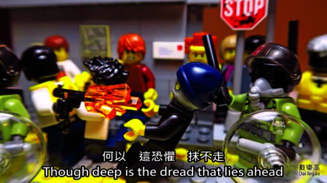 台灣一名樂高達人,利用樂高人偶和零件,呈現一幕幕香港人示威的畫面。翻攝自臉書「戴樂高」影片