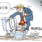 漫畫/低水流馬桶