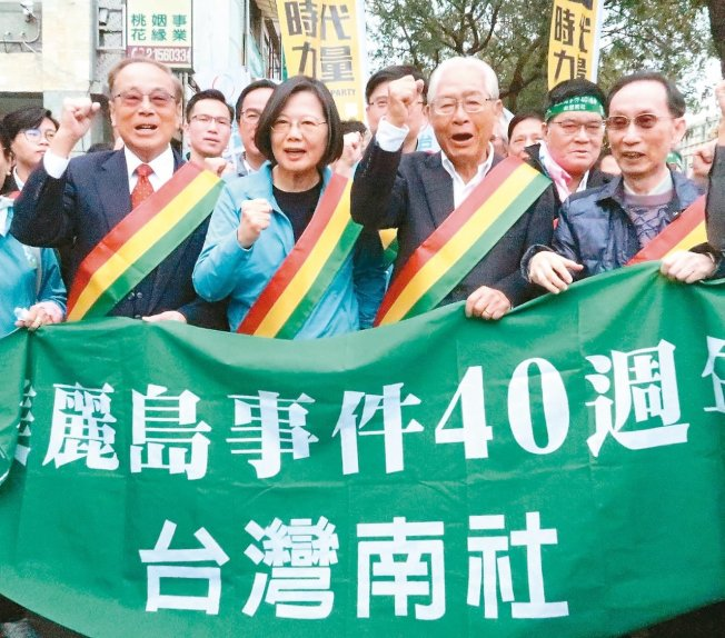 蔡英文總統(前排左二)日前臨時參加美麗島事件40周年遊行,爭取獨派選票。(本報資料照片)