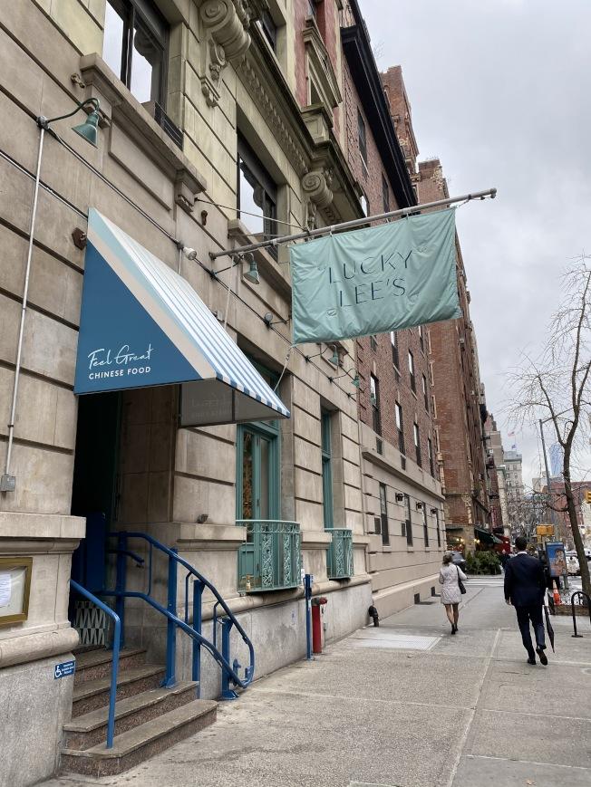 引發爭議的「Lucky Lee's」中餐廳日前結束營業。(記者金春香/攝影)