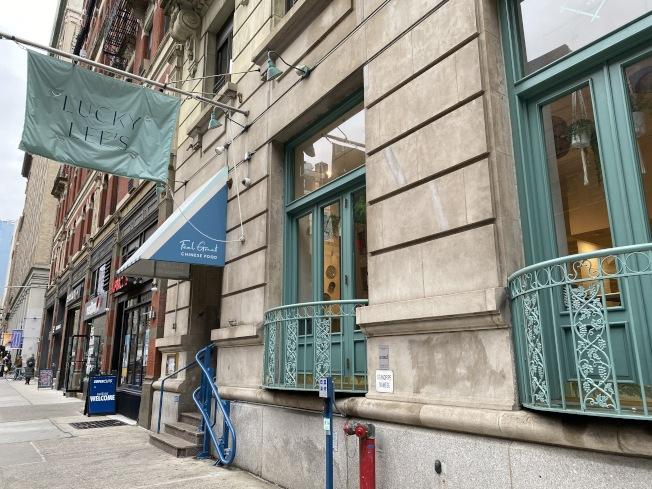 「Lucky Lee's」中餐廳開業八個月即結束營業。(記者金春香/攝影)