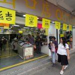 反送中衝擊 香港7000家零售恐倒閉 5600人將失業