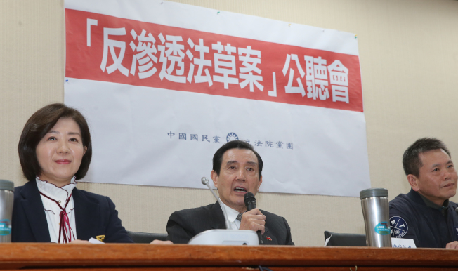 前總統馬英九(中)10日痛批民進黨推動反滲透法,就像是釋放出哈利波特裡阿茲卡班監獄的「催狂魔」,催化人民的恐懼。(記者曾學仁/攝影)