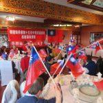 西雅圖僑界 成立韓國瑜後援會
