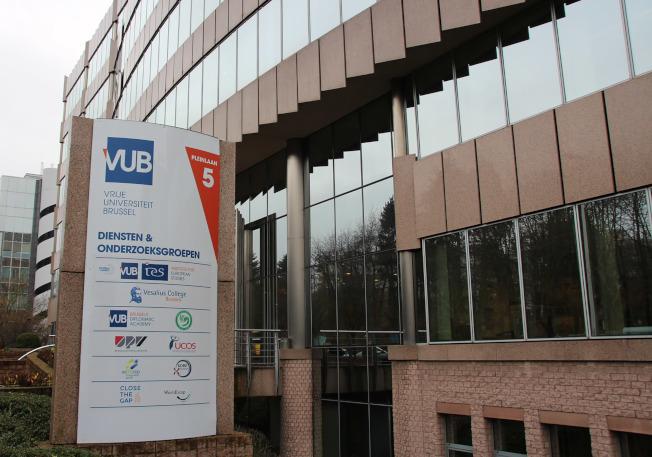 比利時布魯塞爾荷語自由大學11日宣布明年6月終止與孔子學院合作合約,圖為VUB孔子學院大樓外觀。中央社