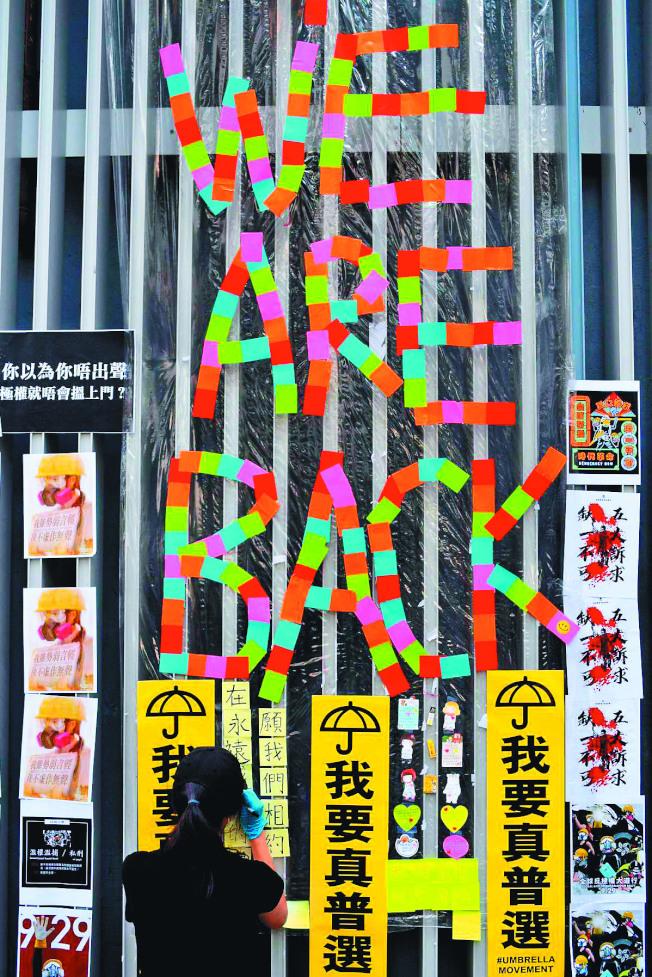 2019香港Google關鍵字搜尋 「連儂牆」奪冠。(Getty Images)
