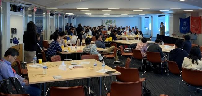 中科大波士頓校友會首屆科技峰會現場。(記者俞國梁/攝影)