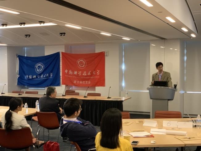 中科大波士頓校友會首屆科技峰會,科大訊飛醫療總裁陶曉東博士做分享。(記者俞國梁/攝影)