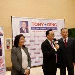 聖蓋博華裔市議員候選人 募款餐會百餘人參與