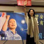 李佳芬紐約開講:台灣需要有「同理心」的總統