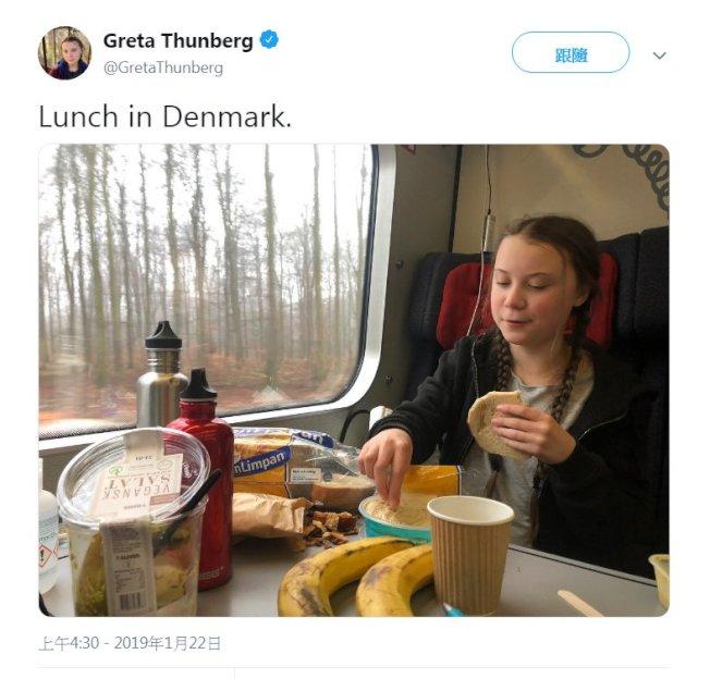 童貝里在自己的推特上PO出的照片引來網友質疑和批評是假環保。 取材自推特