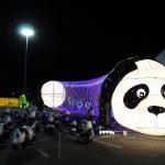 Hello Panda Festival 熊猫「燈」場