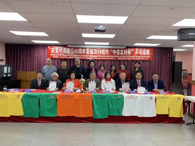 紐約華人社團聯席會與全美山西同鄉會將於21日舉辦2019「中美友好杯」。(記者牟蘭/攝影)