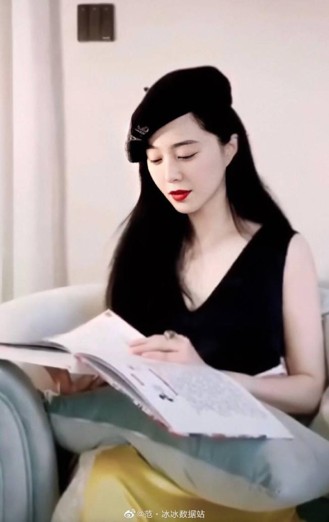 范冰冰在去年首屆中國影視明星社會責任榜單獲得零分。(取材自微博)
