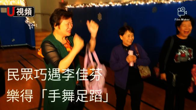 跳起舞的休城民眾。(記者蕭永群/攝影)