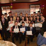 密西根22華裔高中生 獲總統志工獎