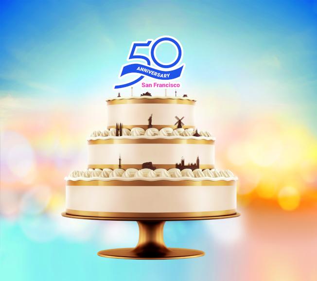 「華航與我–徵文比賽」及「同日壽星慶生會」,將於12月20日截止參加申請。