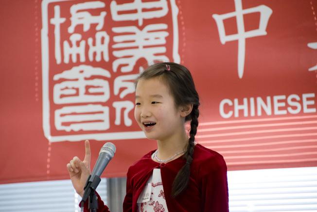 中美文化協會演講比賽,參賽者的童言童語常令觀眾莞爾一笑。(中美文化協會提供)