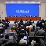 中美貿協達共識 北京罕見深夜高規模開記者會