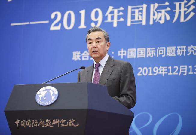 外長王毅13日出席2019年國際形勢與中國外交研討會開幕式並發表演講。(中新社)