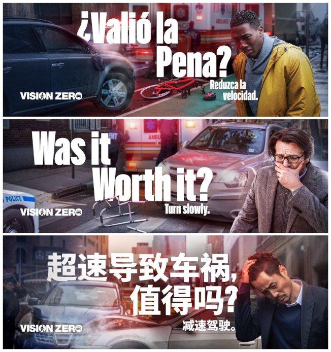 紐約市「零死亡願景」計畫推出新廣告,針對開卡車或休旅車的男性駕駛。圖為使用三種語言的新廣告。(取自推特)