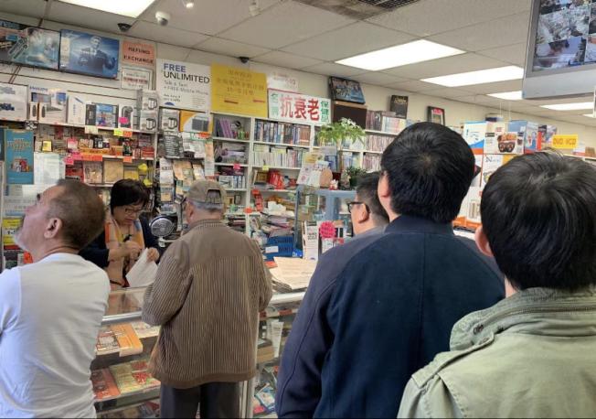 蒙市某書局下午購買彩券排長隊。(讀者提供)