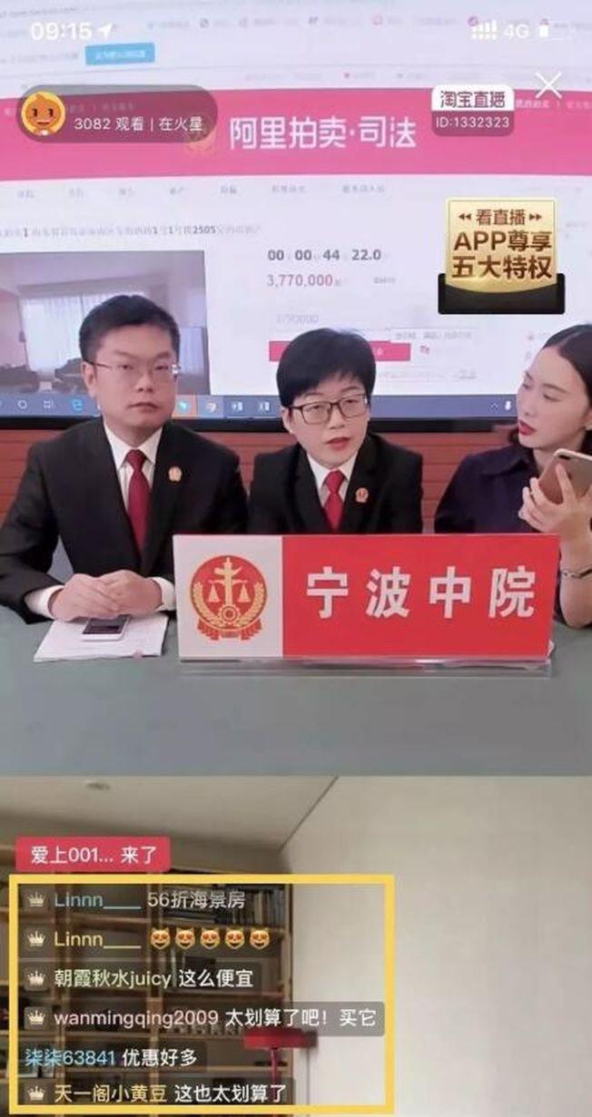 網友紛紛為法官們點讚,稱「沒有中間商賺差價」、「最強帶貨女王」。(視頻截圖)