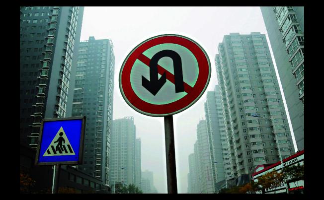 今年前11個月,中國房地產企業破產家數已逾450家。中新社資料照