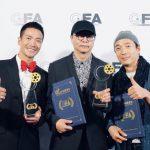 好萊塢電影節金影獎 「四阿哥」何晟銘奪最佳男主角