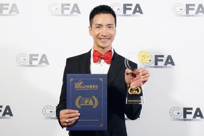 「宮」系列電視劇男演員何晟銘憑藉電影「白色婚禮」獲得美國好萊塢國際電影節金影獎(Golden Film Award)最佳男主角獎。(何晟銘工作室提供)