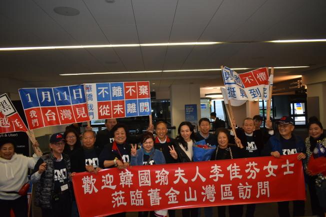 部分僑界代表於14日午間前往舊金山國際機場迎接李佳芬一行。(記者黃少華/攝影)