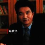 助孫小果減刑 雲南高院前院長退休待遇降級