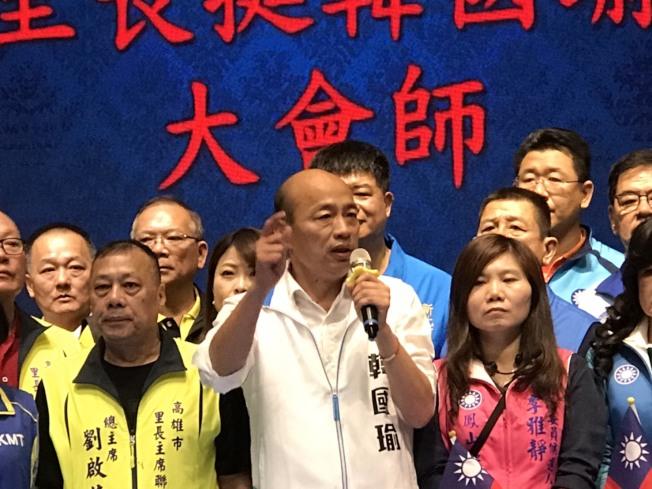 國民黨總統候選人韓國瑜(中)到高雄市大寮區出席全國村里長挺韓大會。(記者蔡孟妤/攝影)