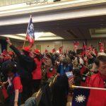 洛杉磯韓國瑜後援會造勢大會  擠進近兩千名僑胞