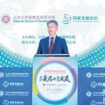 未來30年…中國將面臨三挑戰