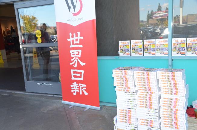 東區羅蘭岡大華超市廣場發送最新工商黃頁電話簿。(記者王全秀子/攝影)
