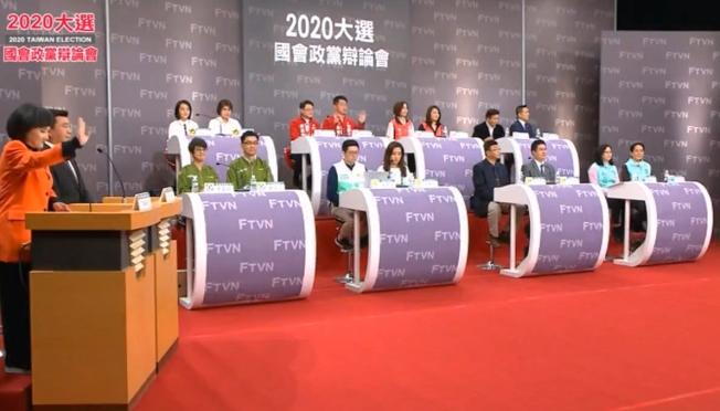 公督盟與民視舉辦2020國會政黨辯論會。(取材自公督盟臉書)