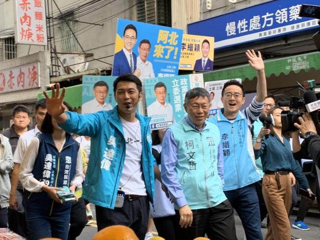 台灣民眾黨主席柯文哲(中)15日新北陪立委候選人掃街拜票,他說,債留子孫的政治文化一定要解決,以後的人不可以在政治上大撒幣。(記者張曼蘋/攝影)