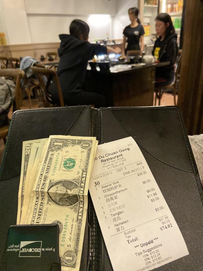 美國文化裡,小費代表著用金錢買服務的等價交換方式。(記者邵冰如╱攝影)