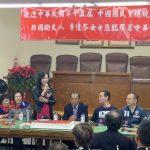 李佳芬拜會傳統僑社 感謝支持