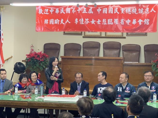 李佳芬感謝僑胞對韓國瑜競選的支持。(記者高梓原/攝影)