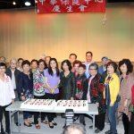 中華保健中心 耶誕慶生餐會