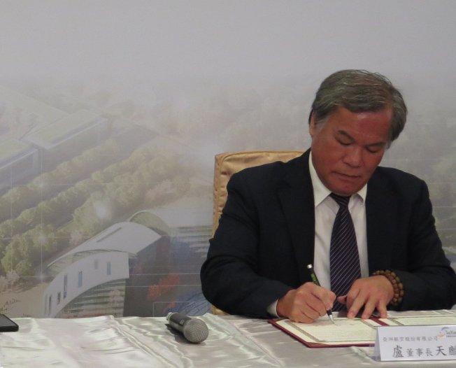 亞航董事長盧天麟。(本報資料照片)