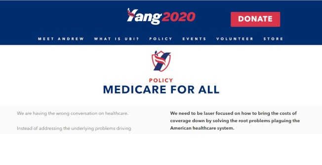 楊安澤在競選網站提出全民健保主張,並尋求降低成本,擴大納保範圍。(楊安澤競選網站)