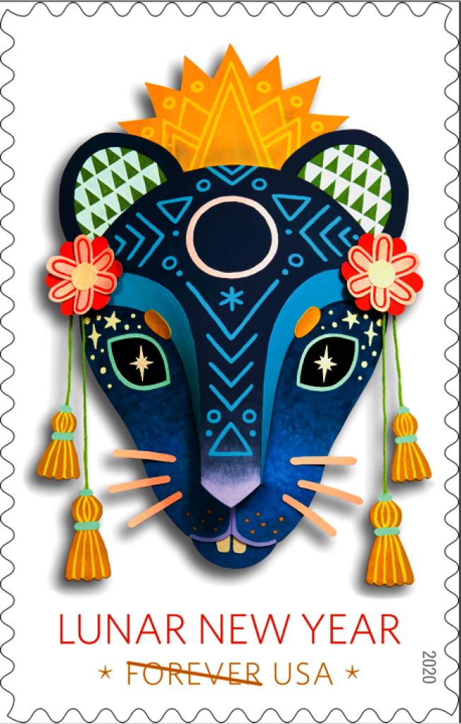 今年特別設計的「鼠年」郵票,造型充滿東方韻味,寓意更是美好。(美國郵政局提供)